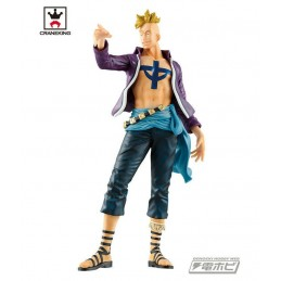 Banpresto World Figure...