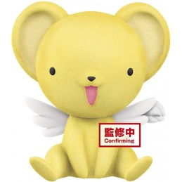 BANDAI SPIRITS Fluffy Puffy...