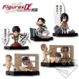 Attack on Titan FIGURE...